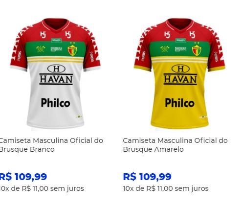 Site de compras da Havan destaca novos uniformes do Brusque FC (Imagem/Reprodução)
